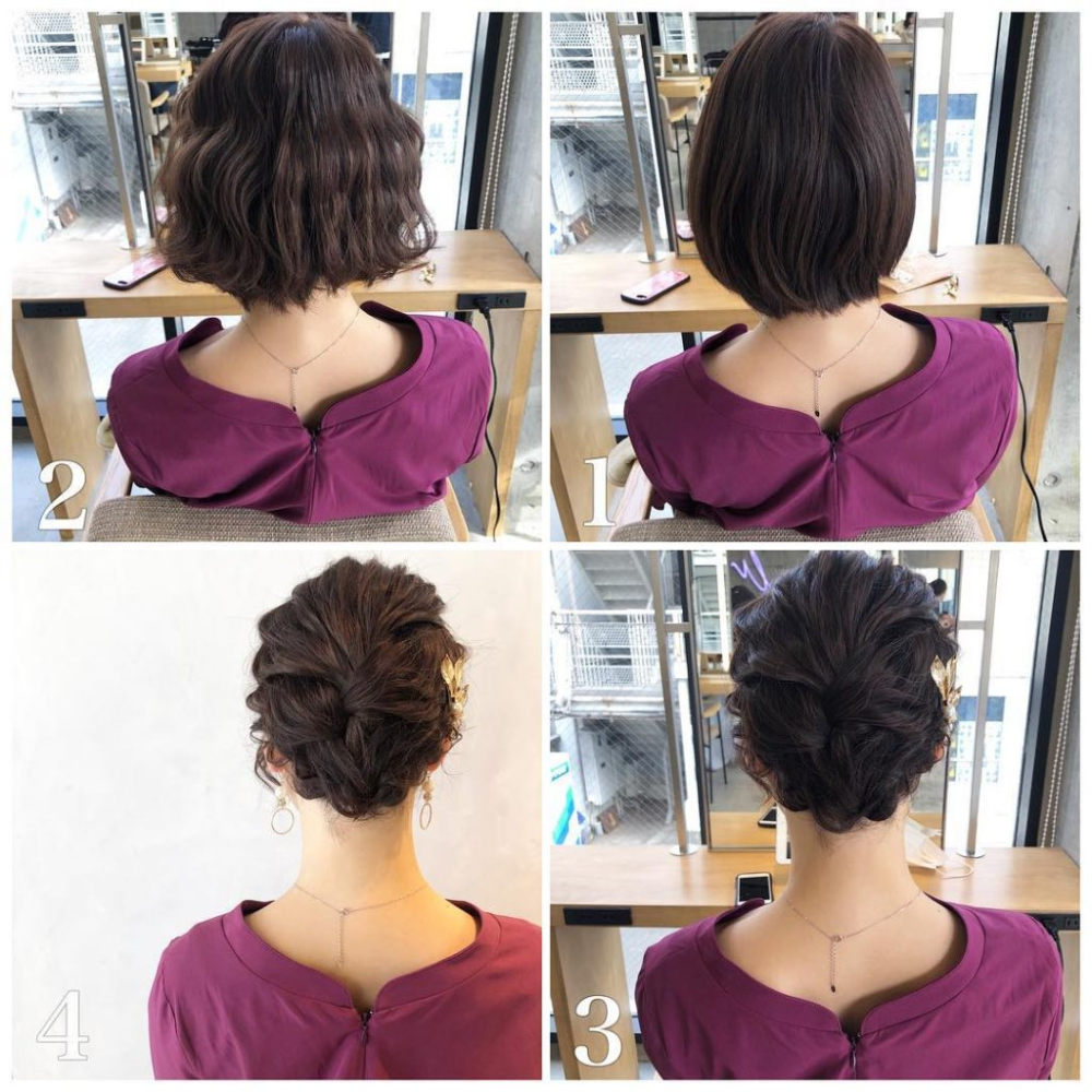 Easy Short Hair Tutorial Curly Bun Short Hair Styles Short Hair Styles Easy Hair Tutorial