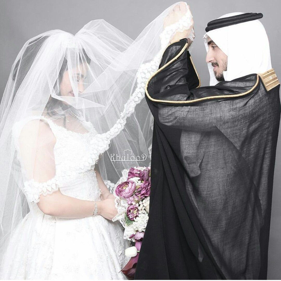 Arab Engagement Traditions