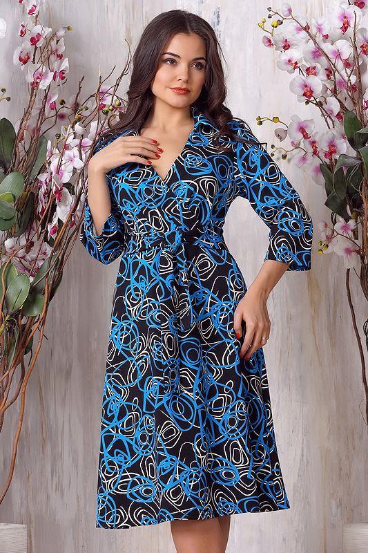 Vestir a 938,1.  Prendas de punto Dior