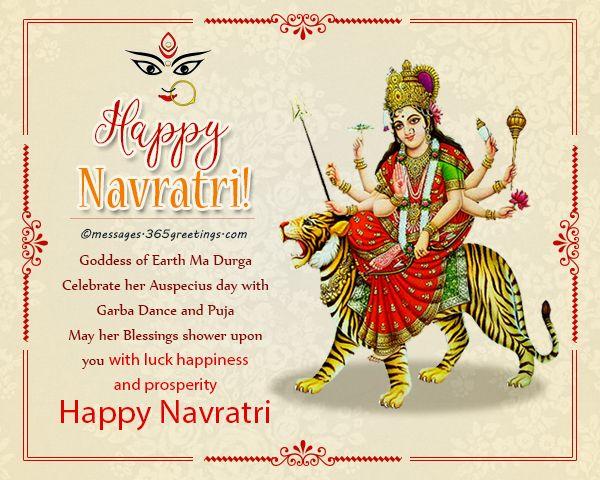 Navratri wishes navratri messages navratri greetings and quotes navratri wishes navratri messages navratri greetings and quotes m4hsunfo