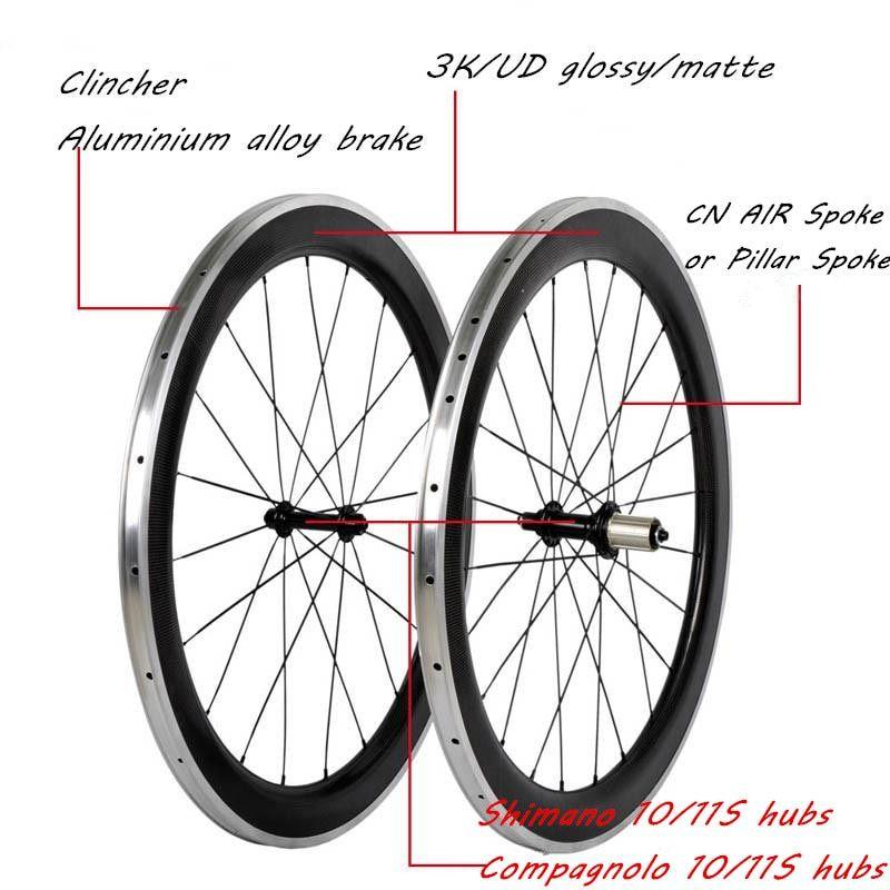 700c Aluminum Carbon Wheels Bicycle Road Wheelset Carbon Alloy
