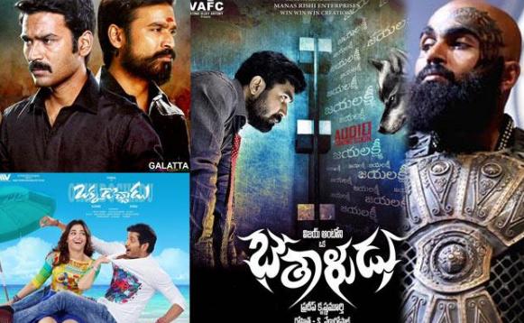 Boss tamil dubbed movie