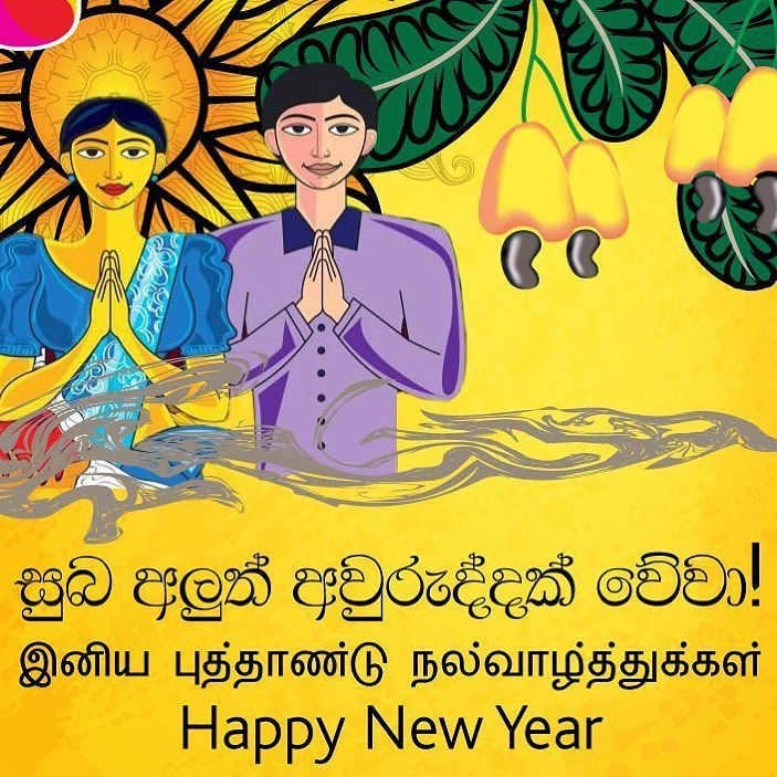 @Iamsrilanka holidays wishes our valued clients a Happy ...