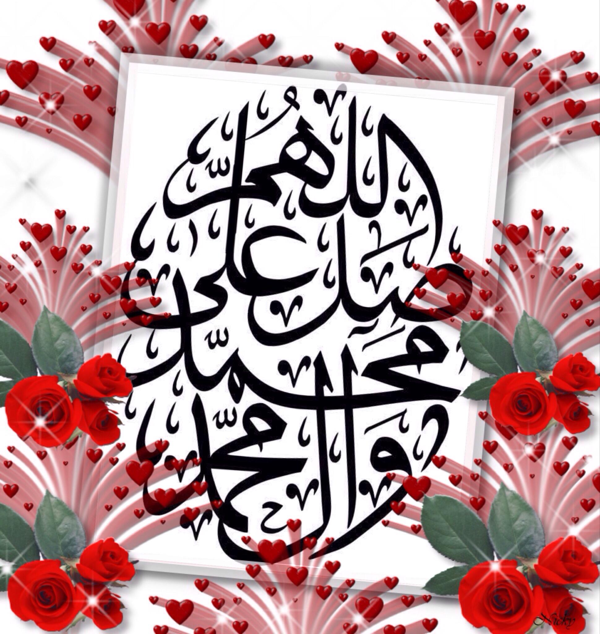 Pin By زهرة علي On اللهم صل على محمد وآل محمد٢ Novelty Sign Decor Alhamdulillah