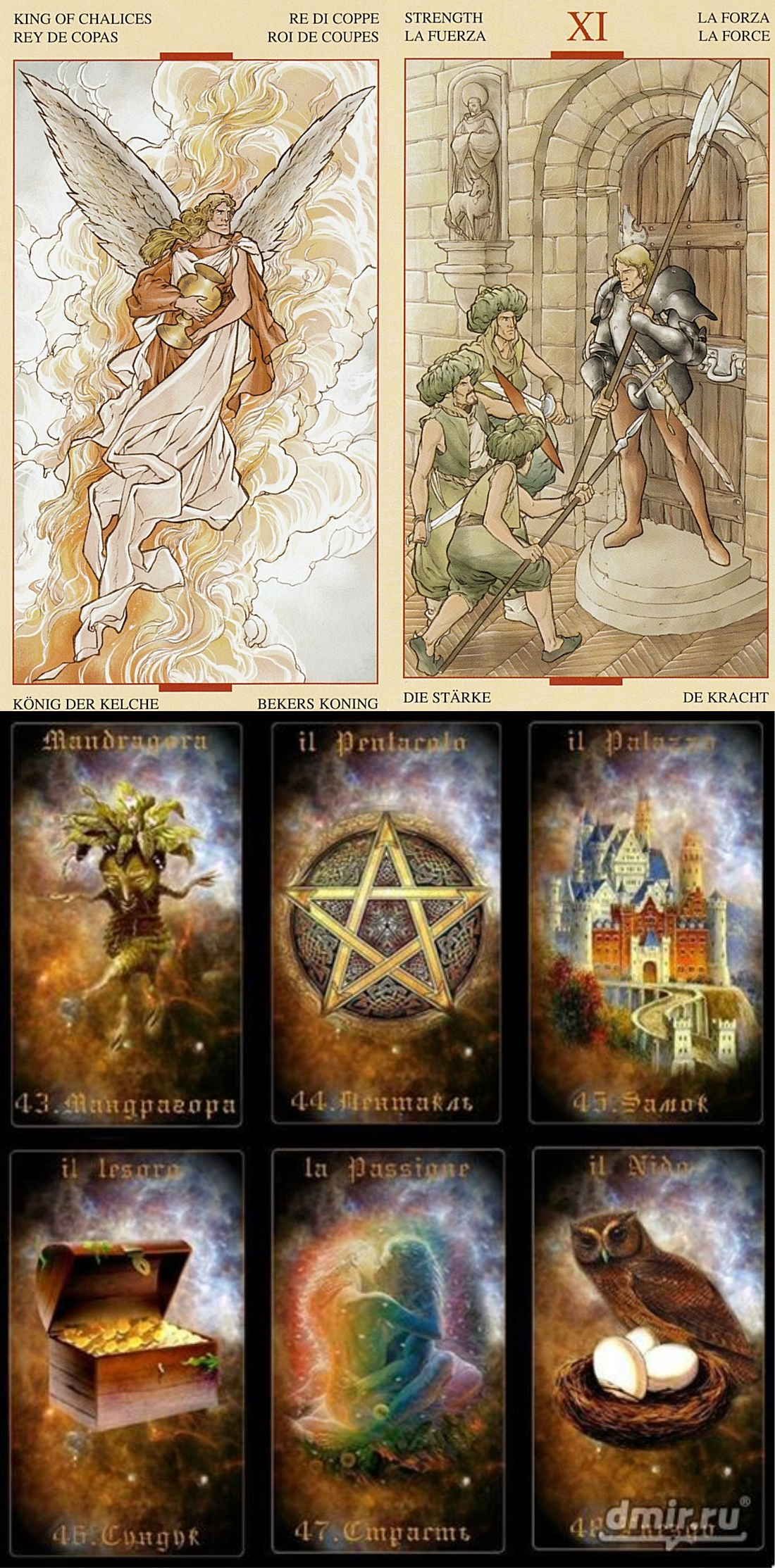 3 card tarot reading, best online tarot reading and tarot reading