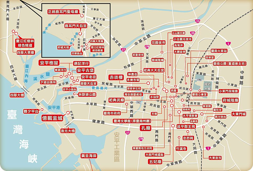 Tainan City Taiwan Tainan map Tainan Flower Night