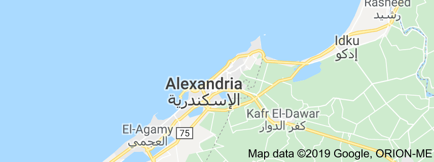 Diophantus Was Born In Alexandria Egypt While Greece Occupied The