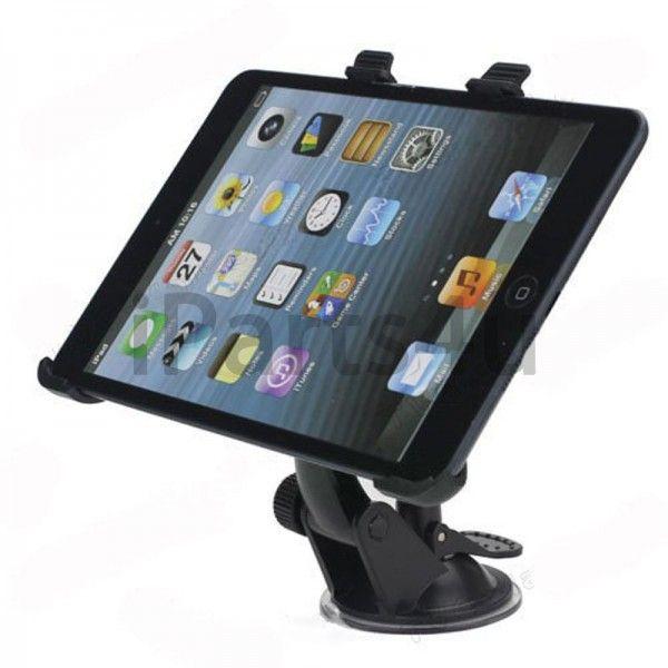 Autohalterung Ipad Mini Saugnapf Ipad Zubehor Iphone Zubehor Und Ipod Zubehor Gut Und Billig