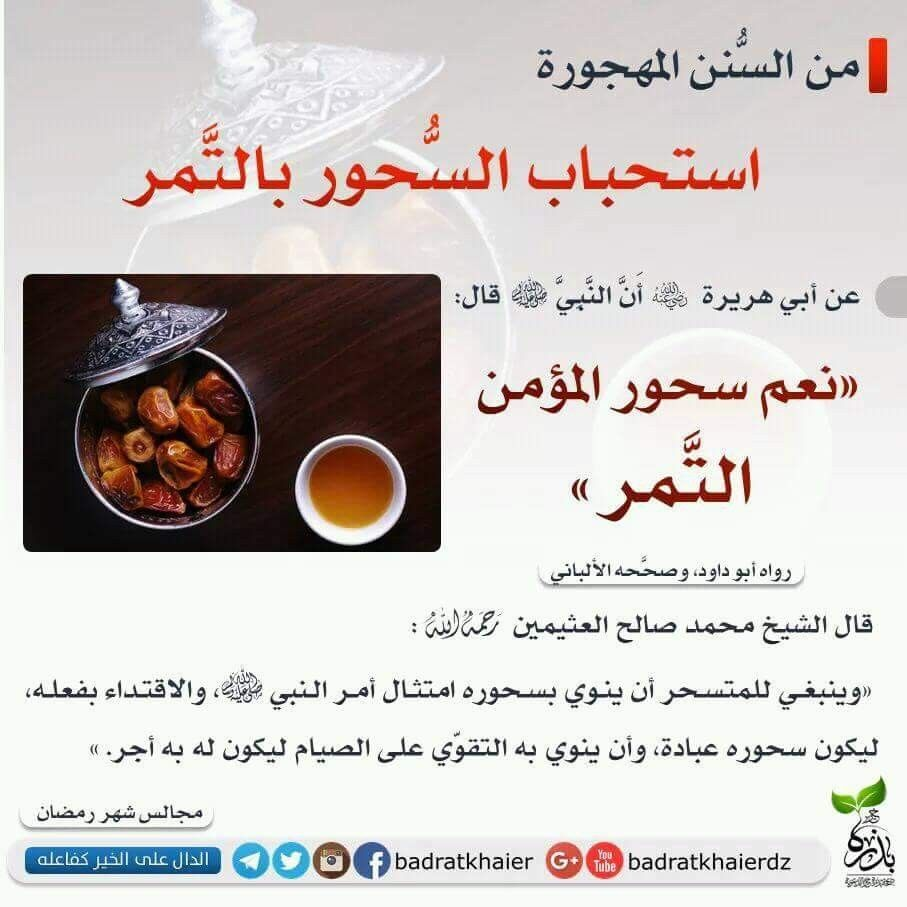 Pin By الجوهرة الغانم On My Picture My Pictures Pictures