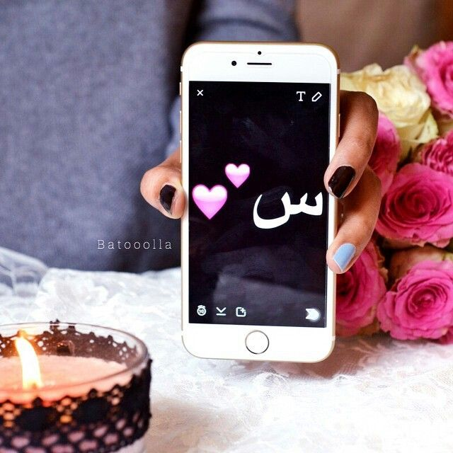 Pin By Ameera On A B C D E F Iphone Bts Wallpaper Lettering
