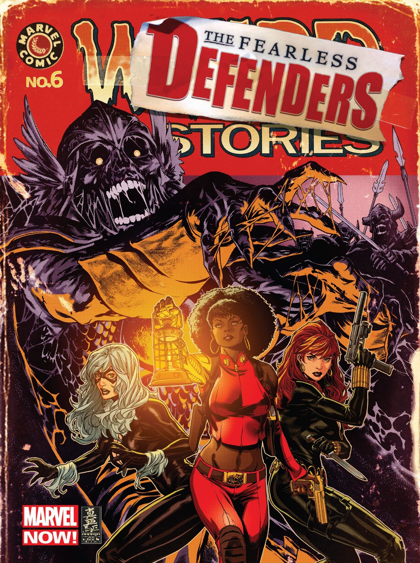 Fearless Defenders #6 (2013). Retro cover art by Mark Brooks.