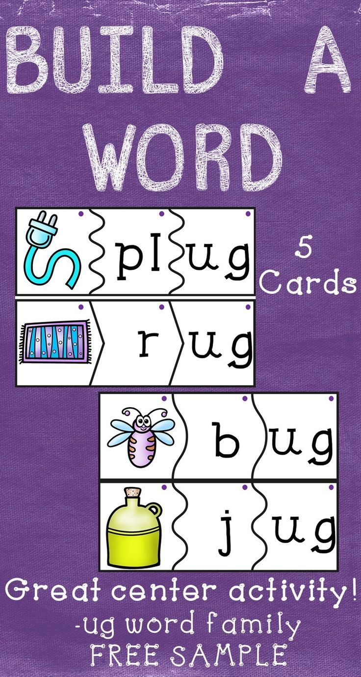 Onset and Rime Build a Word Puzzle FREEBIE short u ug
