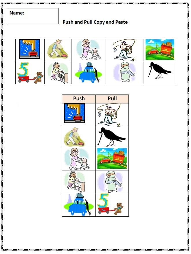 Printables Push And Pull Worksheets 1000 images about push and pull on pinterest activities computer lab student