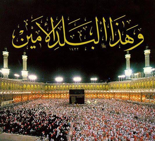وهذا البلد الأمين اللهم متعنا بالحج والعمرة Islamic Wallpaper Makkah Great Words