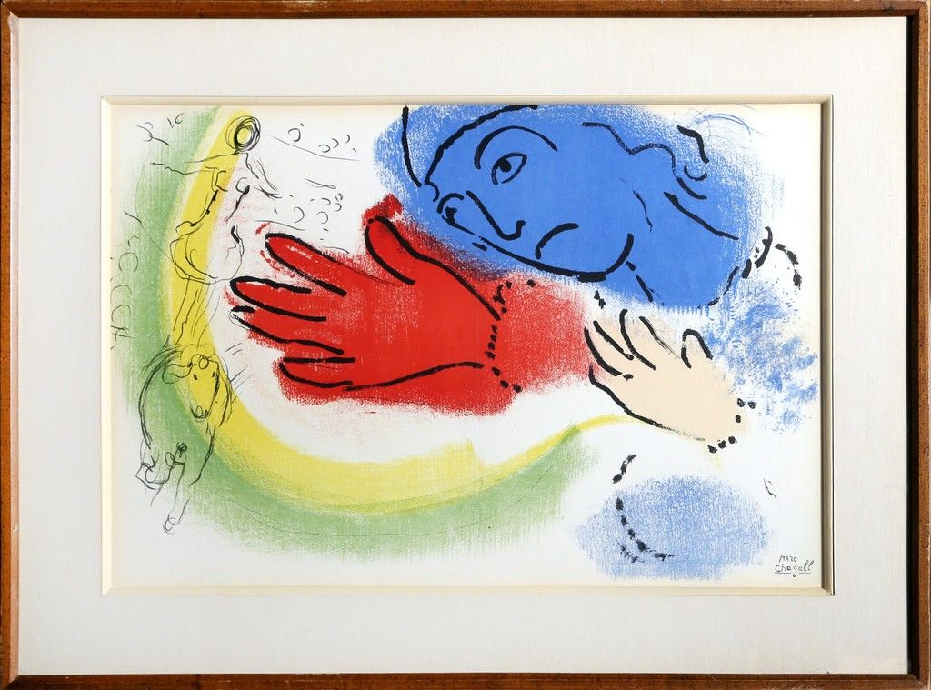 Femme ecuyere from derriere le miroir 10 ans d 39 edition for Chagall derriere le miroir