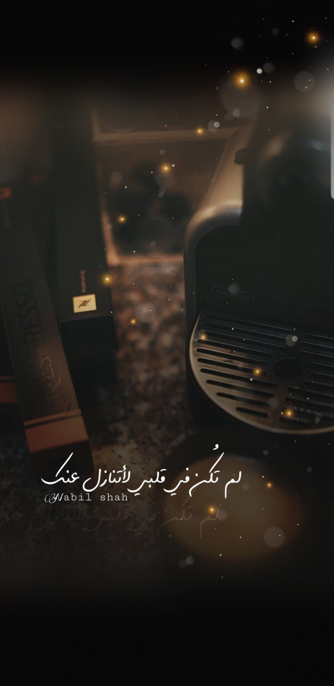 لم تكن في قلبي لأتنازل عنك نبيل شاه Nabil Shah شعر ادب خواطر اقتباسات خاطرة عربي بالعربي اقتباس كل Screenshots Movie Posters Lockscreen Screenshot