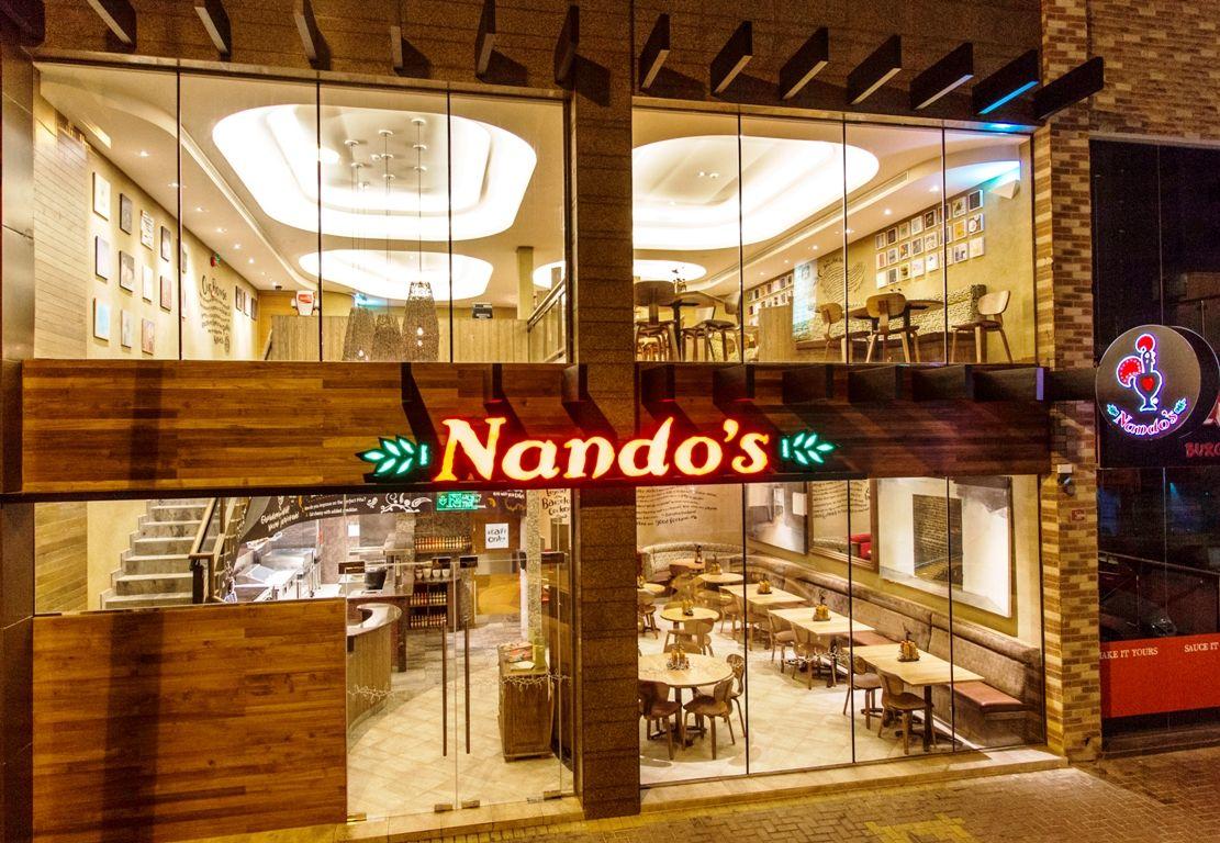 Nando s juffair outside view bahrain interior