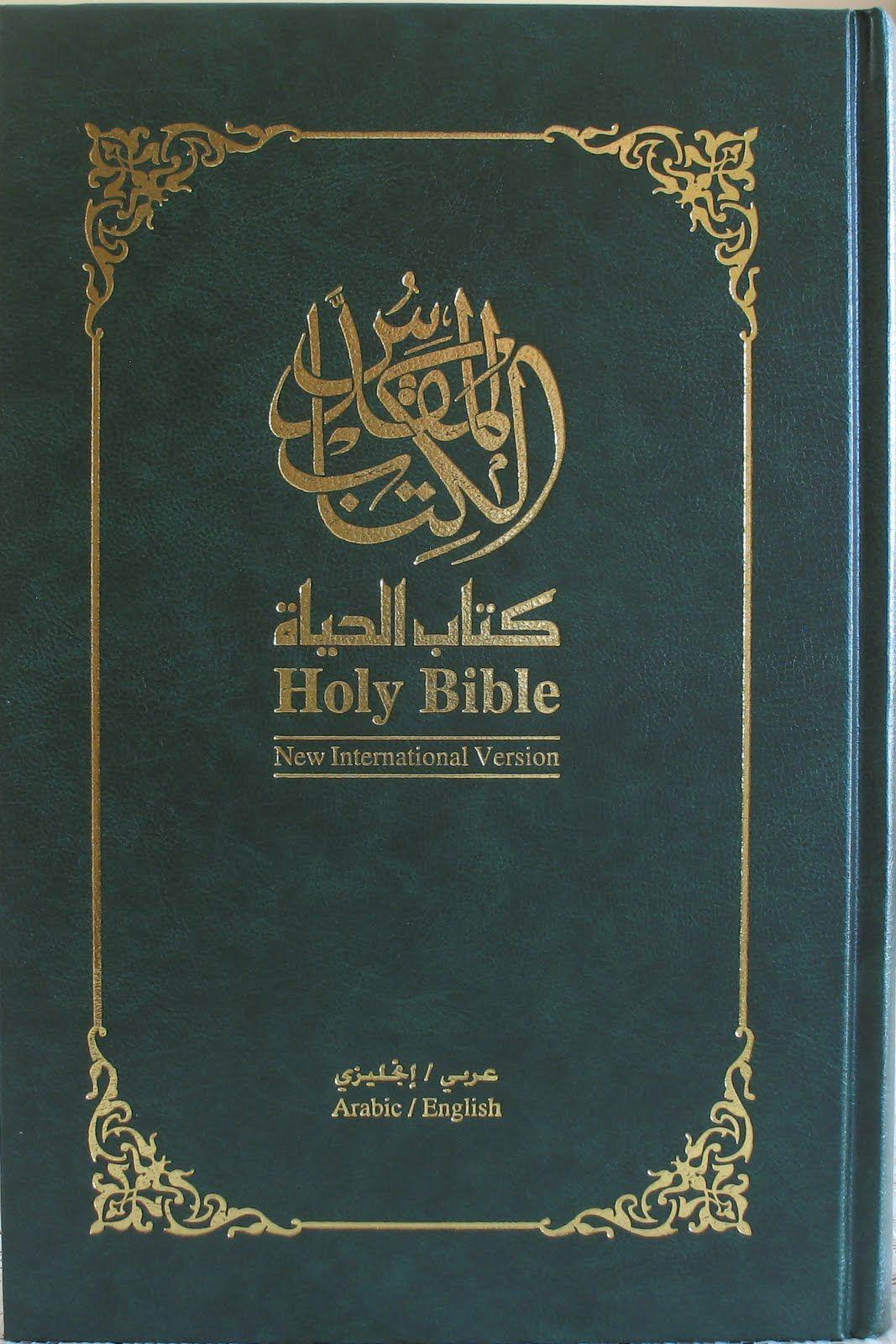 The Bible Arabic Pdf