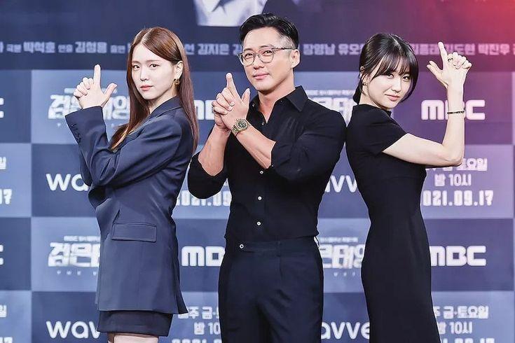 "Namgoong Min, Park Ha Sun, And Kim Ji Eun Talk About The Epic Scale Of MBC's New Blockbuster Drama ""The Veil"""