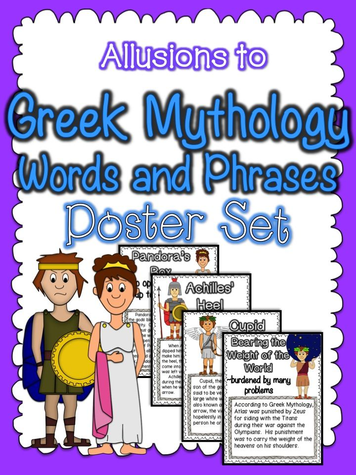 Allusions To Greek Mythology Poster Set Ccss Rl 4 4 Greek
