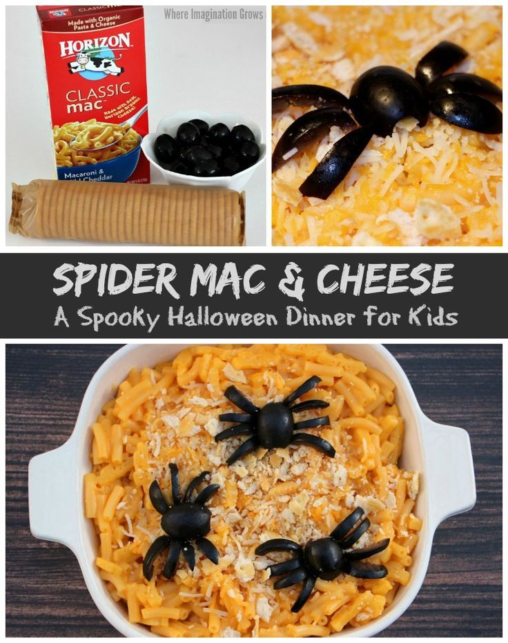 Spider Macaroni & Cheese for a Spooky Halloween Dinner | Dinner ...