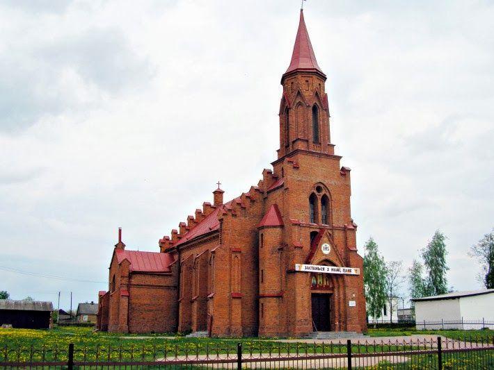 : ŁAGISZYN Białoruś