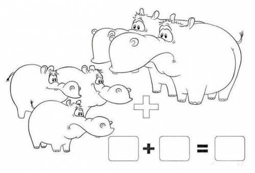 Раскраска сосчитай бегемотов   Раскраски, Математика ...