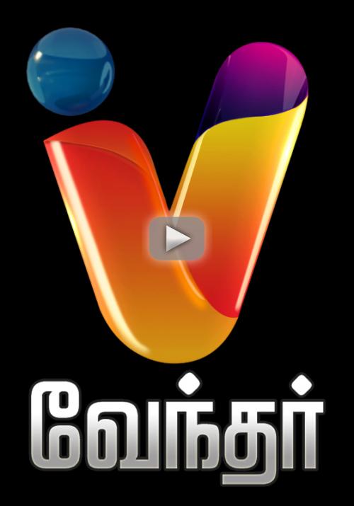 Watch VendharTV Live Streaming, Vendhar TV Live, Vendhar TV Online