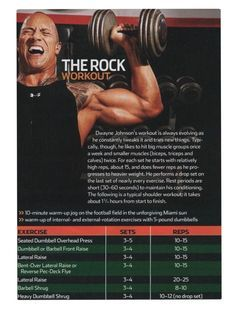 the rock workout  healthy fitness training routine plan