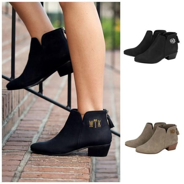 Vegan Suede Leather Hudson Short Ankle Boots Can Be Monogrammed