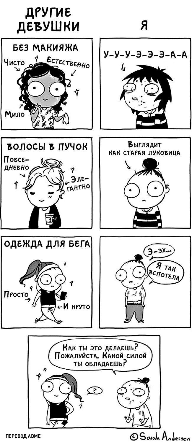 Reactor девушки