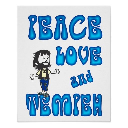 Peace Love and Tempeh