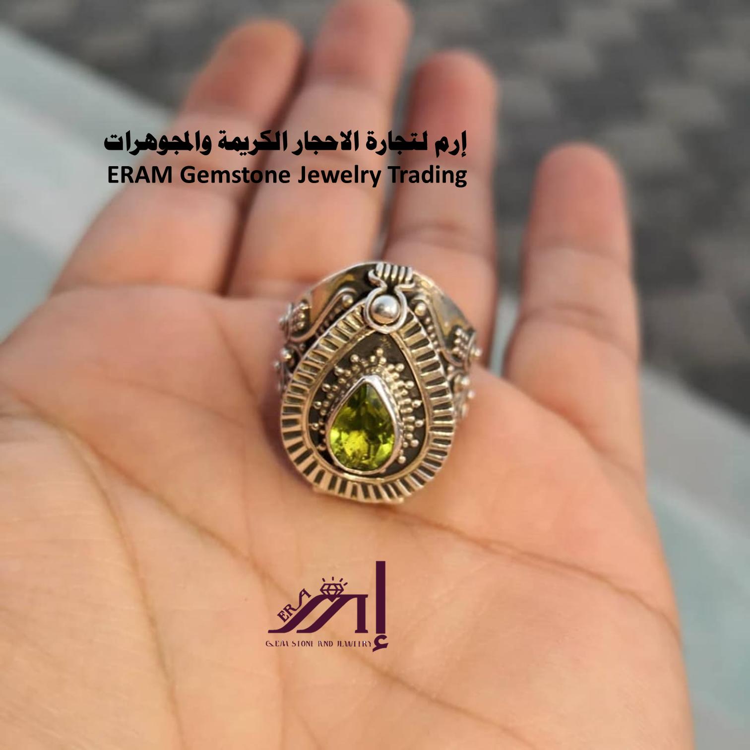 تألقي بجمالك بارتداء خاتم نسائي ناعم زبرجد طبيعي 100 Periodot Gemstone Jewelry Gemstones Jewelry