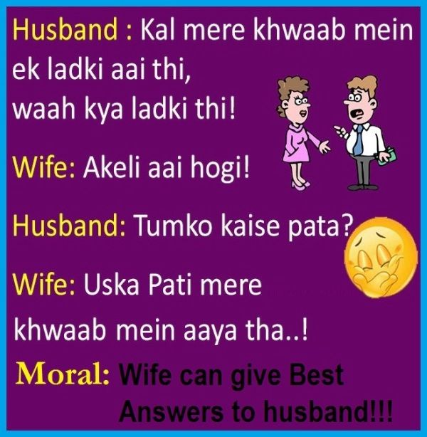 Image Result For Married Indian Couple Jokes  Funny Jokes -7830