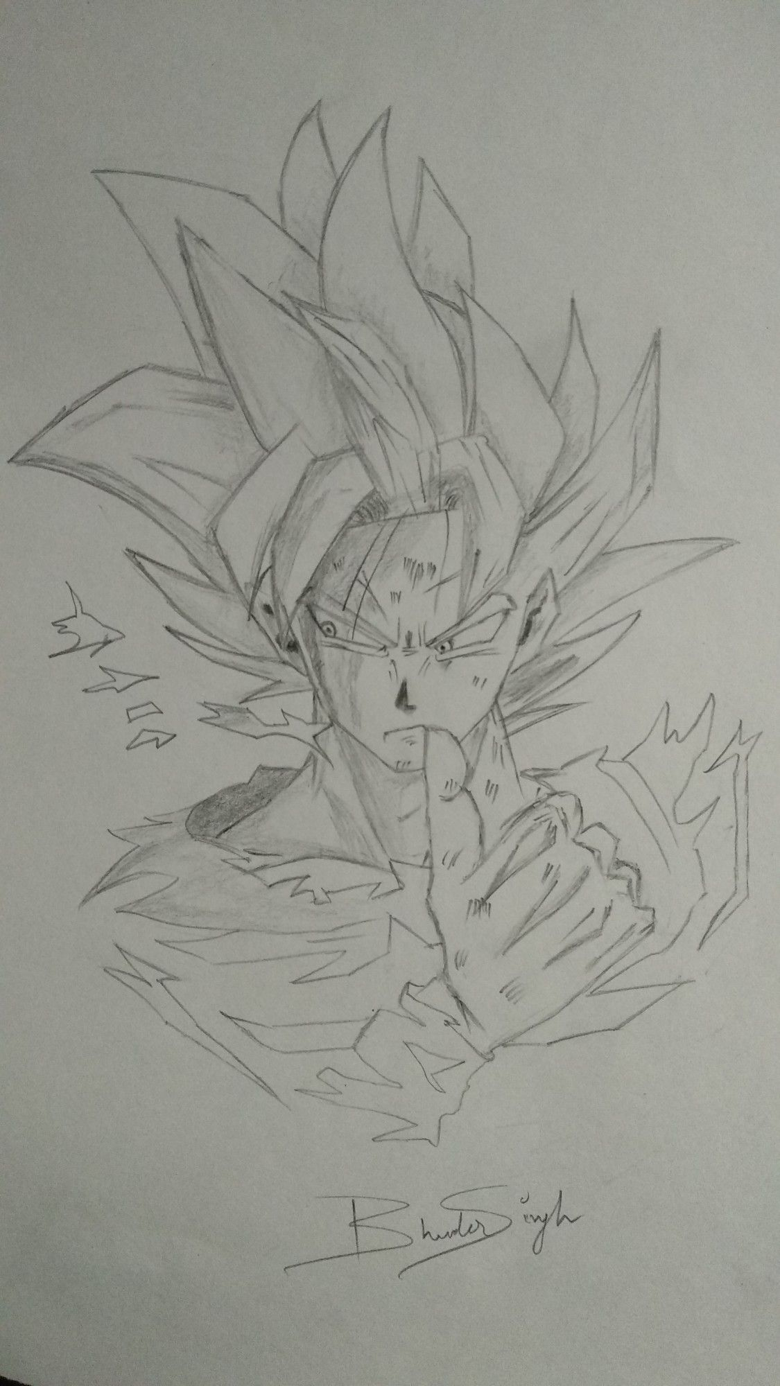 Pencil sketch of dragon ball z under town
