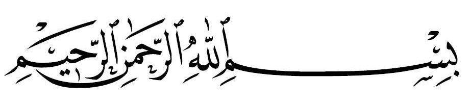 Image Result For Islamische Zitate Koran