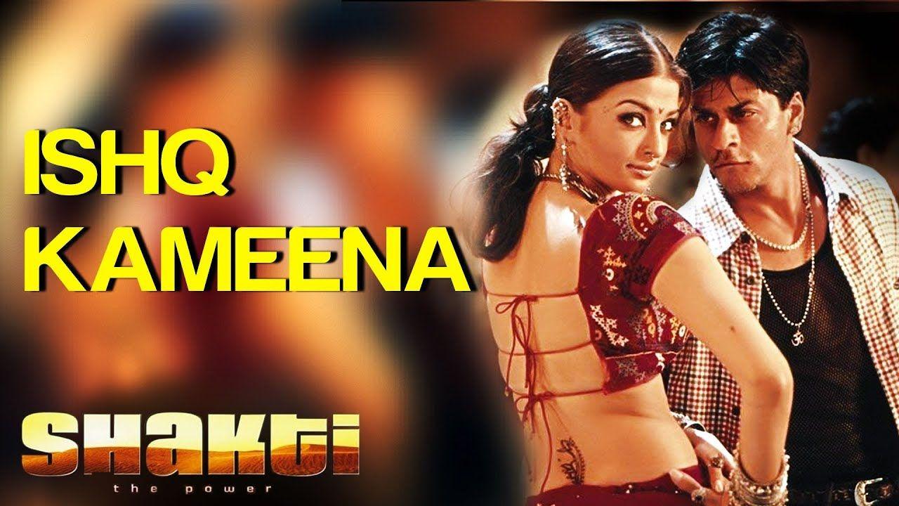 Ishq Kameena Video Song Shakti Shahrukh Khan Aishwarya Rai I Son Bollywood Music Shahrukh Khan Bollywood Movie Songs