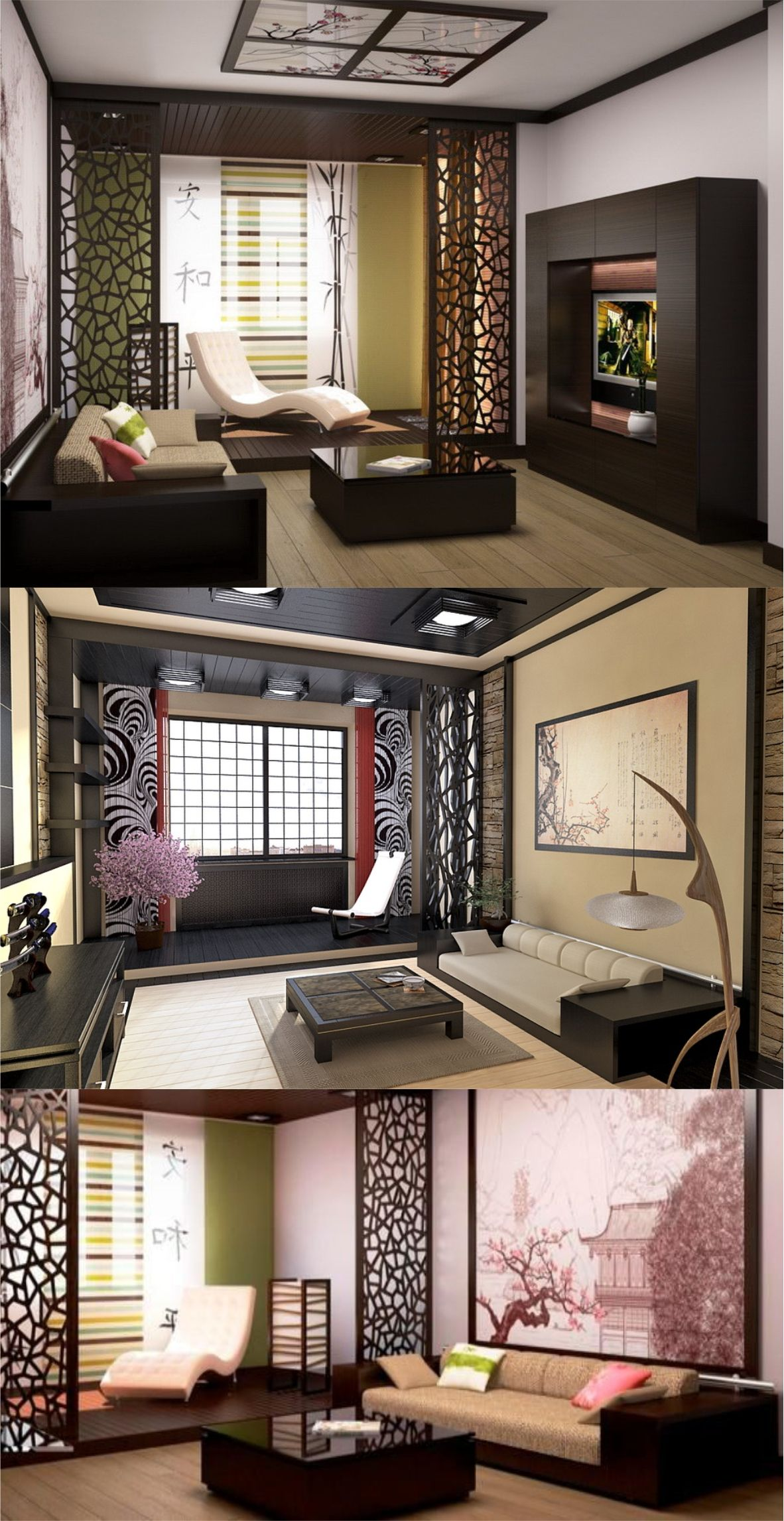 Japanese Living Room Interior As A Significant Part Of The Whole Asian Culture And Lif Japanese Living Rooms Japanese Living Room Decor Small Space Living Room