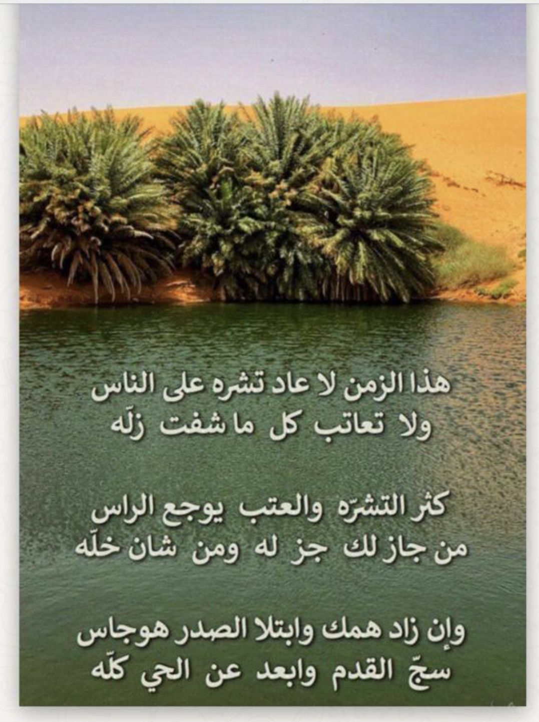 Pin By Hnodss Hnodo On طبيعة Places To Visit Wise Places