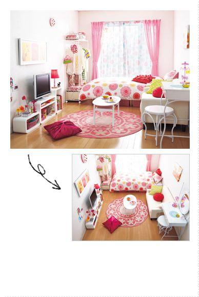 ニッセン 家具
