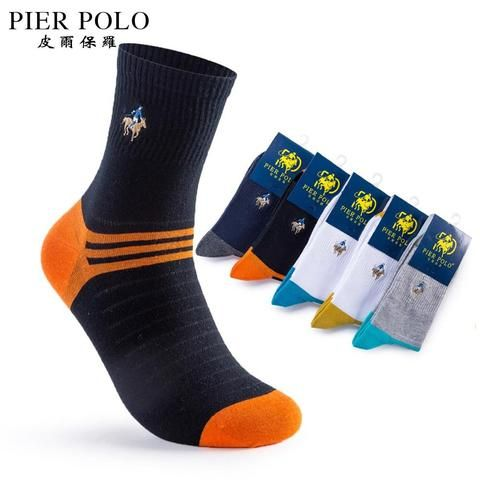 6cacd0764b17 5 Pairs/lot PIERPOLO Brand Men Socks Embroidery Meias Calcetines Hombre Man  Socks Cotton High Quality Sheer Mens Dress Socks