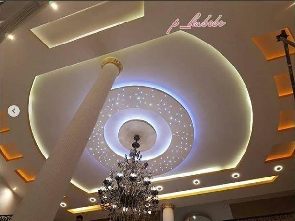 Stylish Modern Ceiling Design Ideas Ceiling Design Modern