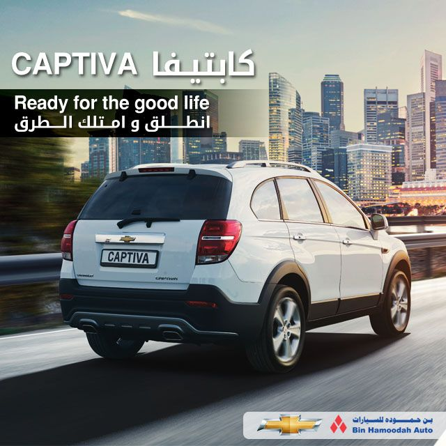Chevrolet Car Uae Abudhabi الامارات ابوظبي سيارات شيفروليه