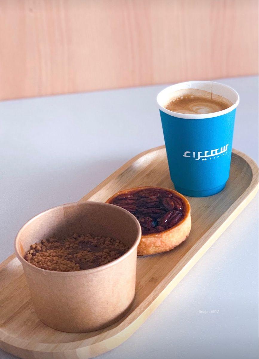 أنواع القهوة المقطرة أنواع القهوة في الكافيهات مصطلحات القهوة المختصة أنواع البن Tableware Glassware