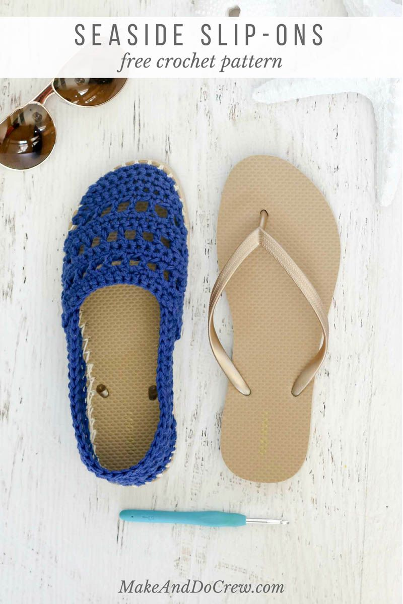Crochet Shoes with Rubber Bottoms -- Free | DIVERSOS CALZADOS ...