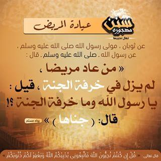 حساب ديني حديث Islam Arabic Calligraphy Calligraphy
