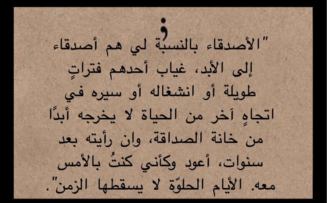 Pin By Yasser On About Me Words Math Arabic Calligraphy