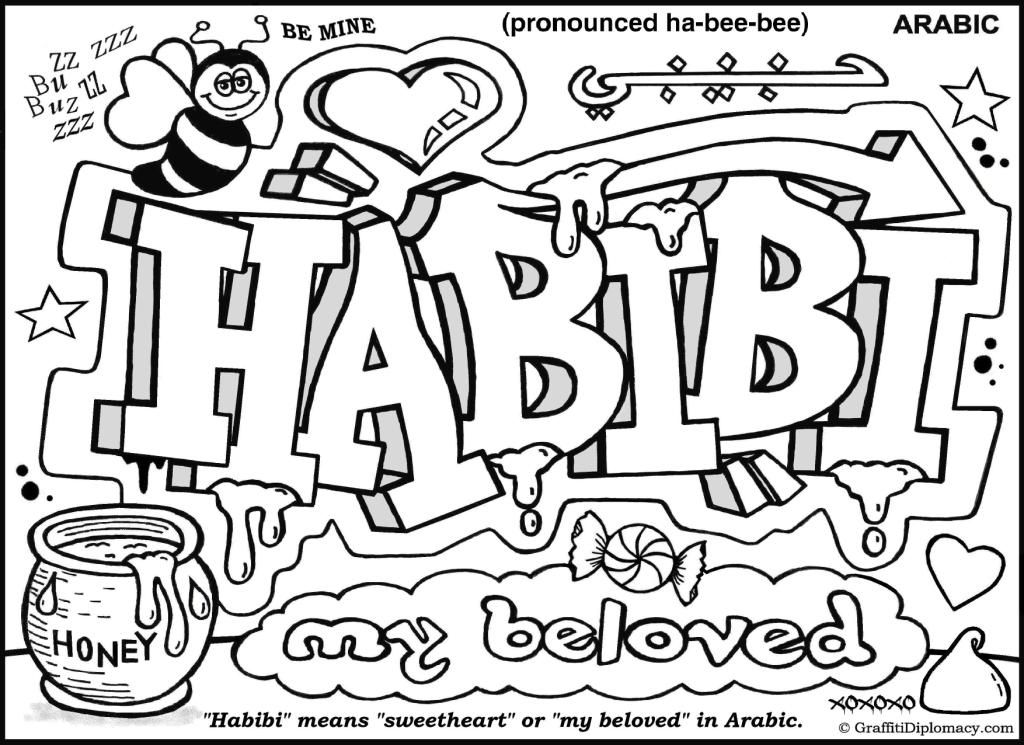 Graffiti Coloring Book 3 : 74 best islamic coloring book images on pinterest