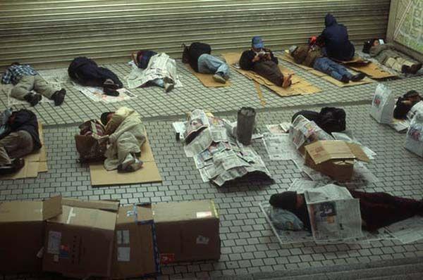 Tokyo Homeless