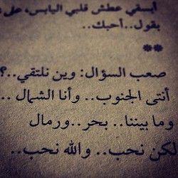البدر Tumblr Arabic Quotes Quotes